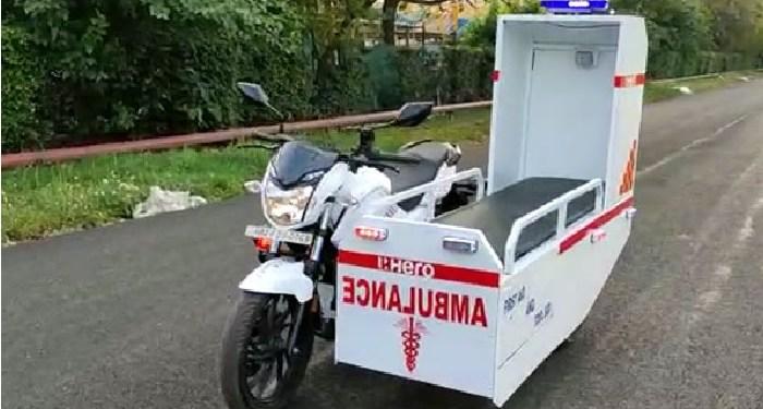 Ambulan sepeda motor ciptaan Hero MotoCorp. Foto: DriveSpark