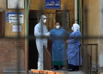Staf medis rumah sakit di Mesir. Foto: AFP
