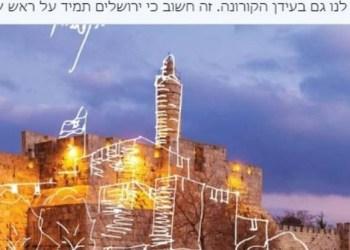 Netanyahu tetap bersikeras yahudisasi Al Quds. Foto: PIC