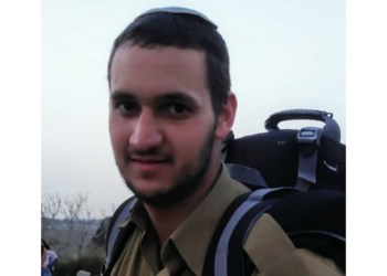 Adiel Fishler, 21, tentara Israel yang hilang misterius. Foto: Farsnews