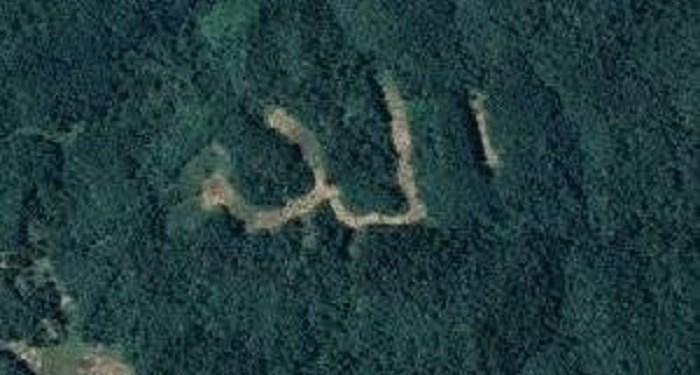 Foto penampakan lafaz Allah di langit Sawahlunto, Sumatera Barat. Foto: Tagar