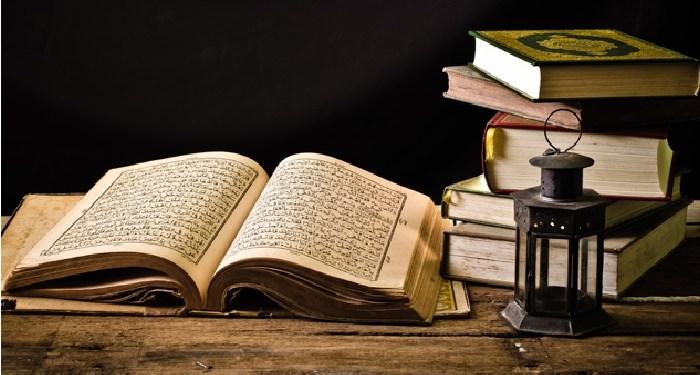 hadis tentang adab, kitab