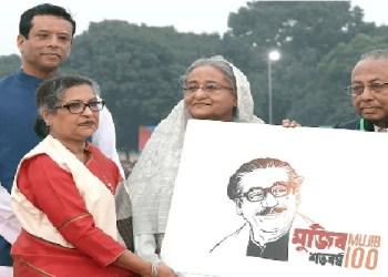 Peringatan 100 tahun kelahiran Syeikh Mujib. Foto:  The Weekly Blitz