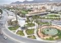Kota Madinah. Foto: Arab News PK