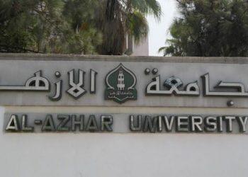Kolase Universitas Al-Azhar Mesir dari Wakaf. Foto: BWI