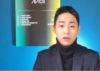 Byeong Chan. Foto: Tangkapan Layar Youtube