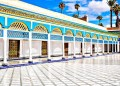Istana Bahia. Foto:  Historical Monuments