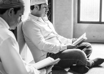 Keutamaan Surat Al-Baqarah Cara Berinteraksi dengan Al-Quran