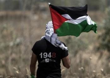 bendera muslim bela Palestina