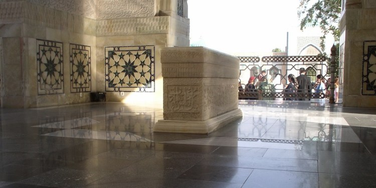 mkam Imam Bukhari