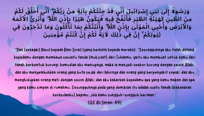 QS Ali Imran 49 tentang mukjizat nabi isa dalam Alquran