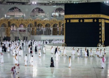 Persiapan Haji
