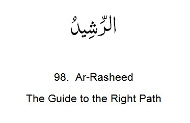 Ar-Rasheed (The Guide to the Right Path)