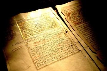 Toleransi- Kitab Taurat Sebagai Petunjuk dan Cahaya-IslamRamah.co