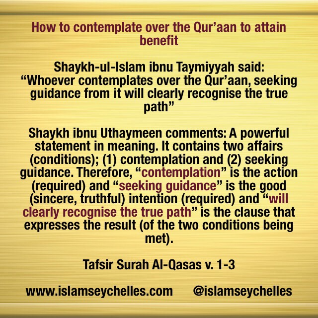 How to contemplate over the Qur'aan to attain benefit