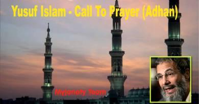 Llamado a la Oración