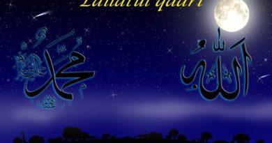 lailatul qadri Allah Muhammad