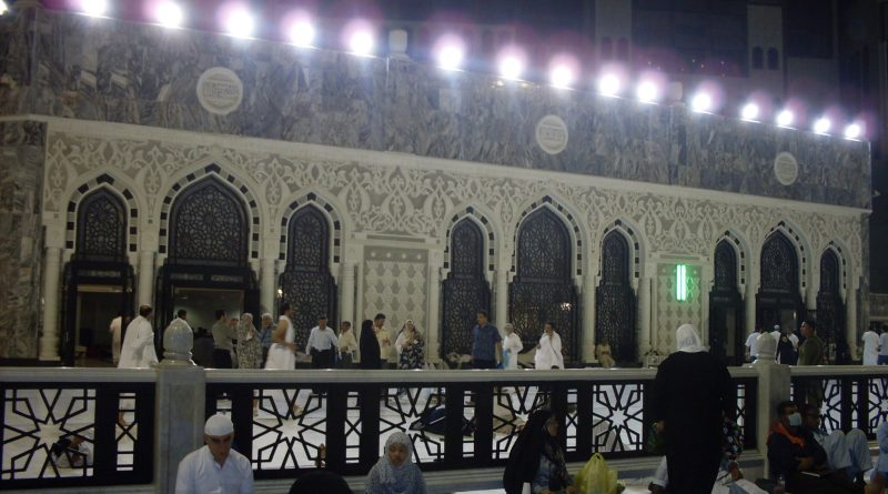 Hajj Meca Haram