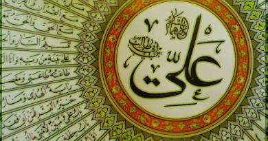 Alí Ibn Abi Tálib