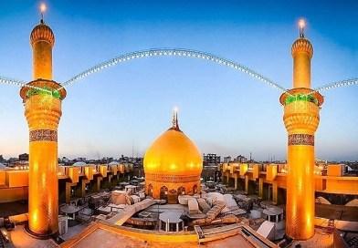 Imam Al-Husain Mezquita
