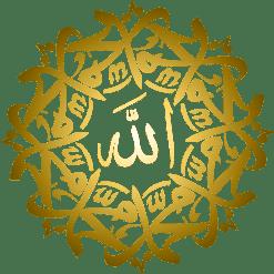 Muhammad Allah