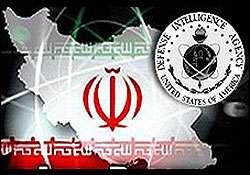 Iran Temukan Mikroskop Berkekuatan Atom