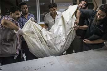Palestinian volunteers at Gaza City