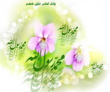 النبي صلى الله عليه وسلم مع أحفاده