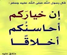 أثر الإيمان على السلوك موقع مقالات إسلام ويب