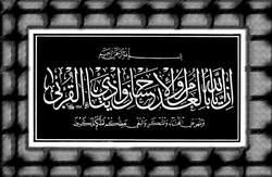 الظلم عاقبته وخيمة موقع مقالات إسلام ويب