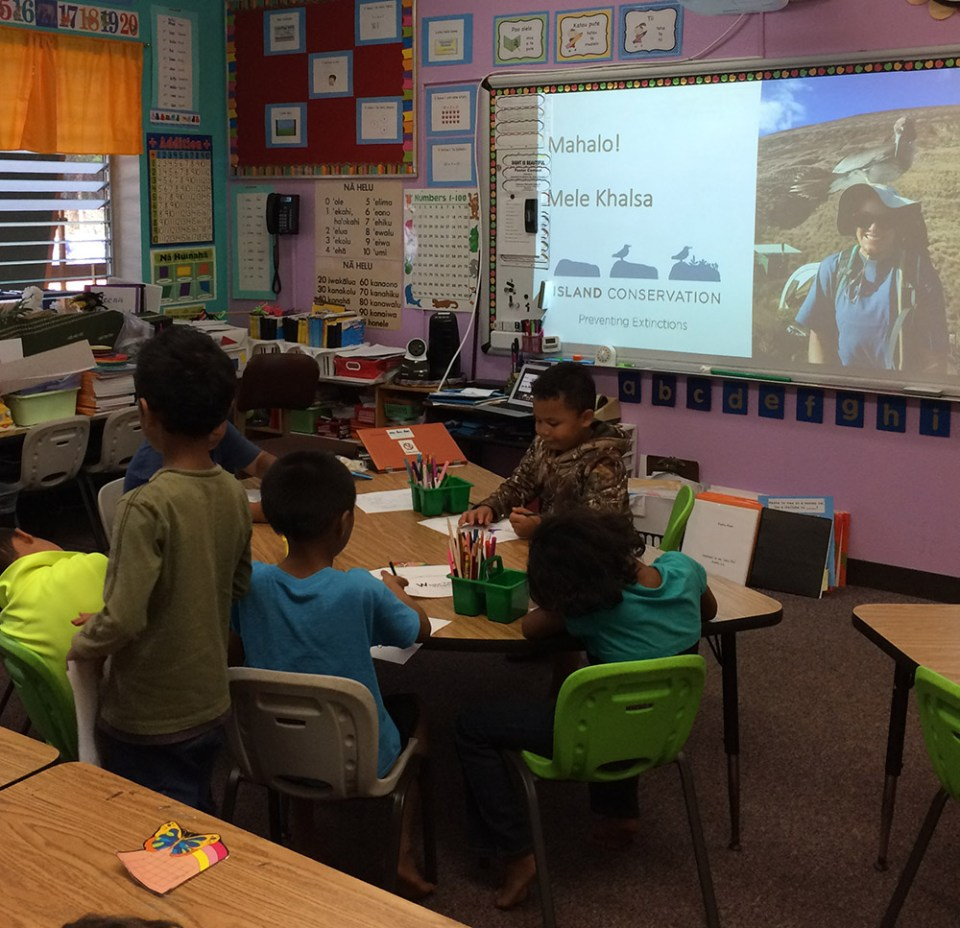 island conservation mele education students classroom