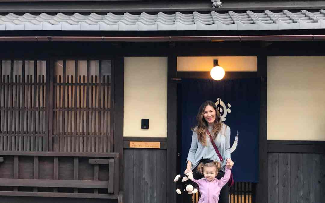 HOW TO TRAVEL WITH A TODDLER FROM HONOLULU TO KYOTO