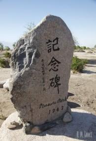 Manzanar 24