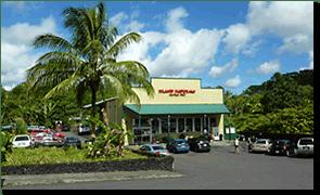 Island Naturals Pahoa Organic Food Market