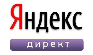 yadex_direct