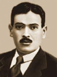 Vətənpərvər şair yad edildi