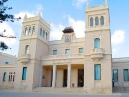 Archaeological Museum of Alicante building