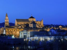 10 Facts You Might Not Know About Cordoba