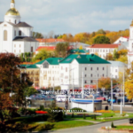 Facts About Vitebsk