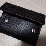 モバイルスイカを導入!キャッシュレス時代の財布はコンパクト