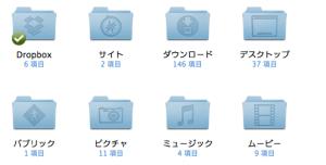 スクリーンショット 2013-09-20 14.40.42