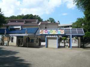 市川市動植物園のレビュー