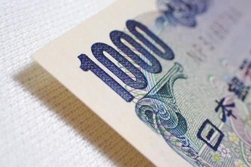 1000通貨からFXを始める