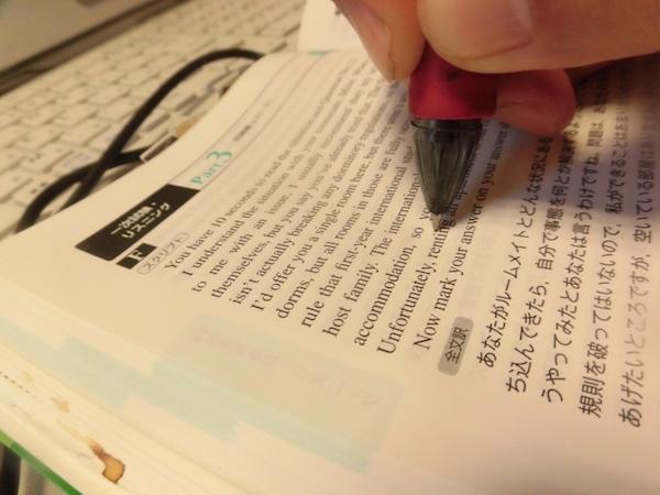 書き込みがされている中学校の教科書でも売れる可能性あり