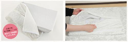 めりーさんの高反発枕は1cm単位で調整可能