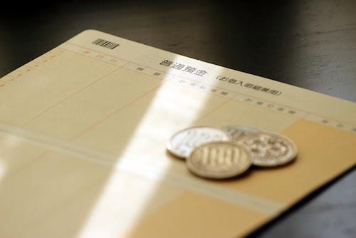 借金・キャッシング - 自己破産後の借入