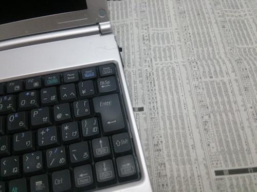 外貨貯金よりもFXがオススメな理由とは?