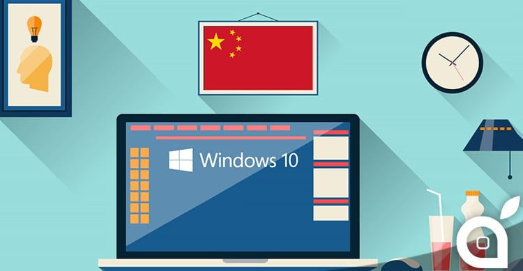 windows10cina
