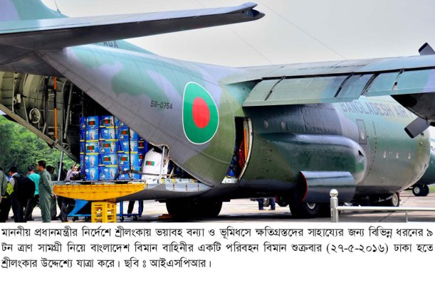 01BANGLADESH-SENDS-RELIEF-F