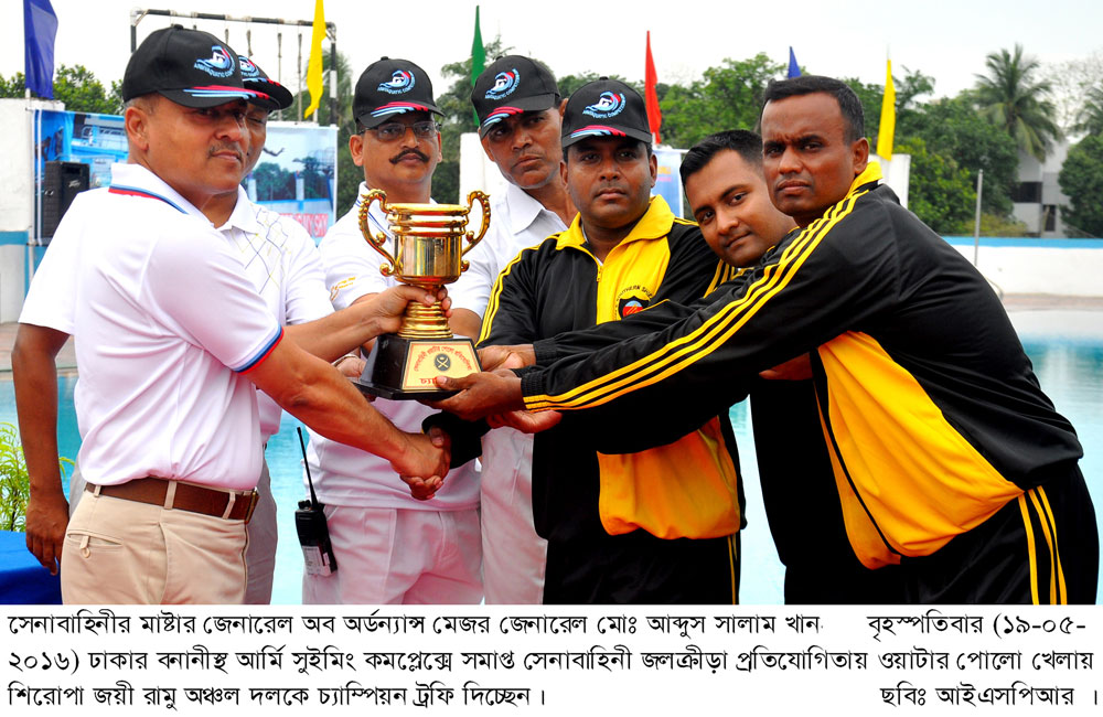 ARMY AQUATIC MEET CONCLUDED 19-05-2016